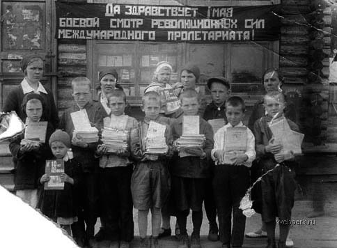 [Изображение: image-GaPO33-russia-biography.jpg]